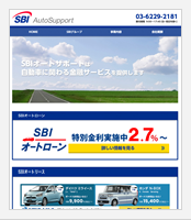 SBI AutoSupport