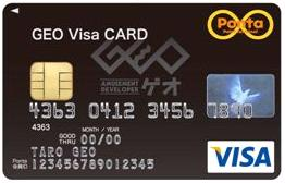 カード ゲオ 会員 財布の整理/ゲオで作ったポンタカードの退会