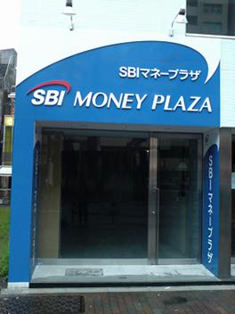 「SBIマネープラザ」東京青山 第一号店(完成前・外観イメージ図)