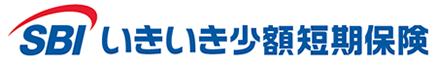 SBIいきいき少額短期保険ロゴ