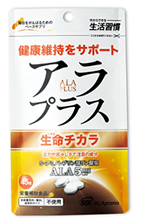 ALA含有の健康補助食品(サプリメント)『アラプラス』のご紹介
