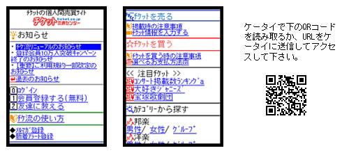 0709_a2.jpg