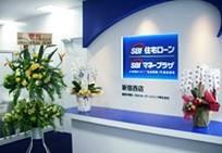 新宿西店の店舗のイメージ