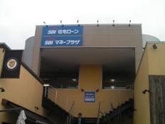 熊本グリーンランド店の店舗のイメージ