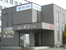 由利本荘店の店舗イメージ