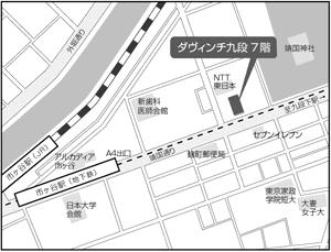 東京支店へのアクセスマップ