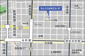 大阪支店へのアクセスマップ