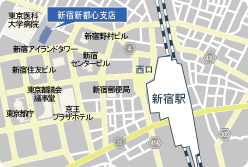 新宿新都心支店の地図