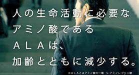 男性(階段)篇