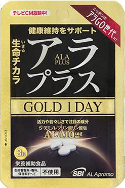 アラプラス ゴールド1DAY