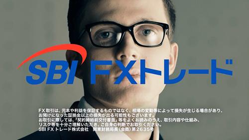 新テレビCM