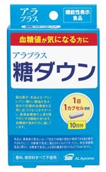 10日分販売価格:1,800円(税抜)