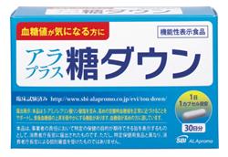 30日分販売価格:4,900円(税抜)